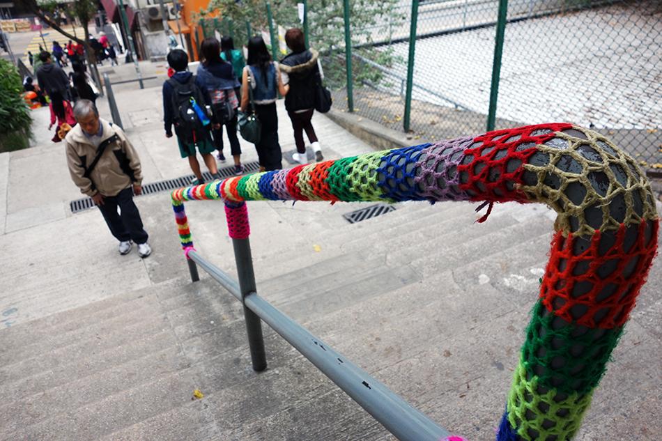 Guerilla Streetart