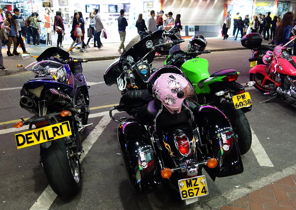 Hong Kong Rockers