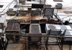 'Air condition' - Ciudad del Este, Paraguay, 2009
